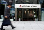 Nissan veut prendre un tiers du capital de Mitsubishi Motors