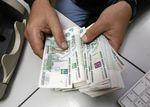 Marché : La contraction de l'économie russe s'atténue