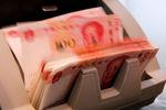 Marché : Pékin veut assainir le secteur financier en ligne
