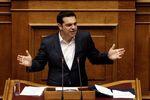 Marché : Le Parlement grec adopte de nouvelles réformes économiques