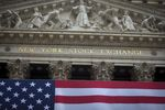 Wall Street : Wall Street prolonge sa hausse avec les cours du pétrole