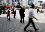 Marché : Recul de 0,4% au Japon des dépenses des ménages sur un an