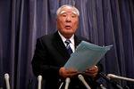 Marché : Le PDG de Suzuki renonce à ses fonctions de DG