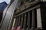 Wall Street : Le Dow Jones perd 0,27% et le Nasdaq cède 0,21%