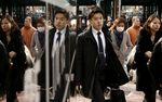 Marché : Recul des dépenses des ménages et de l'inflation au Japon