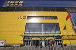 Marché : Ikea rappelle 1,7 million de commodes en Chine