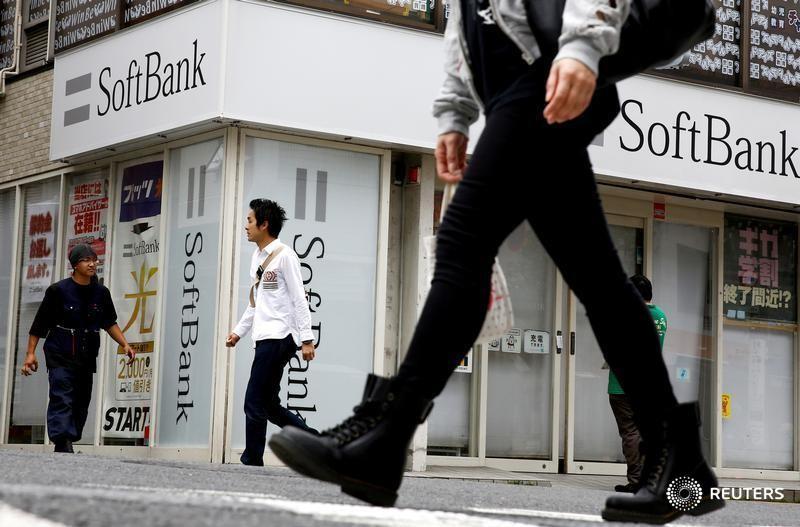 Marché : Softbank lance une offre sur ARM pour 24,3 milliards de livres