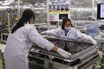 Marché : Japon: première hausse de la production manufacturière en 6 mois