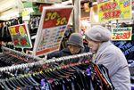 Marché : Plus forte baisse des prix à la consommation en 3 ans au Japon
