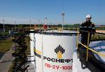 Marché : Rosneft pourrait rapporter 11 milliards de dollars à Moscou
