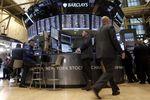 Wall Street : Wall Street pourrait sortir de sa torpeur estivale