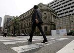 Marché : La Banque du Japon dit avoir encore des marges
