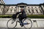 Marché : Les taux négatifs, future pierre angulaire de la Banque du Japon