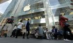 Marché : Les stocks d'iPhone 7 Plus épuisés avant le lancement commercial
