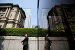Marché : La Banque du Japon change le cap de sa politique monétaire