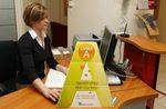 Marché : La collecte du Livret A au plus haut depuis début 2014