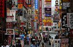 Marché : La contraction des services au Japon s'amplifie