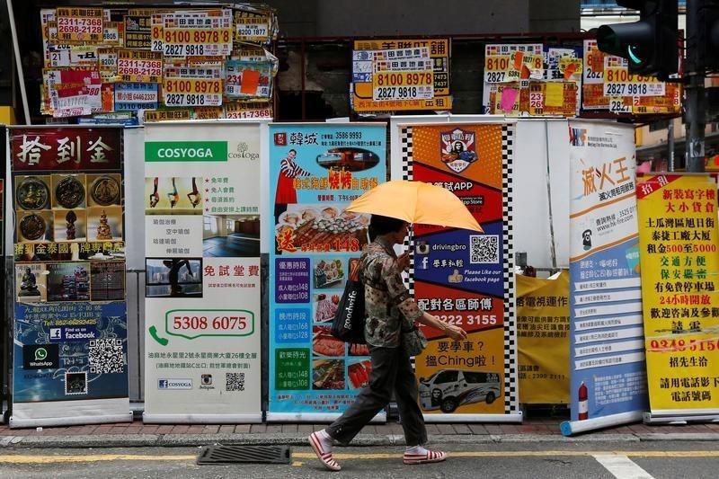 Marché : En Chine, léger ralentissement de la croissance des services
