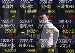 Tokyo : La Bourse de Tokyo finit en hausse de 0,26%