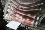 Marché : L'inflation en zone euro confirmée à 0,4% sur un an en septembre