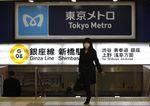 Marché : Le Japon veut limiter la hausse de la dépense publique en 2017