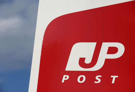 Marché : Japan Post: Tokyo prévoit un placement de 1.400 milliards de yens