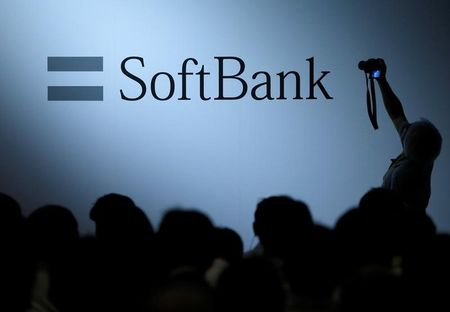 Marché : Le fonds Tiger prend une part de 1 milliard de dollars dans Softbank