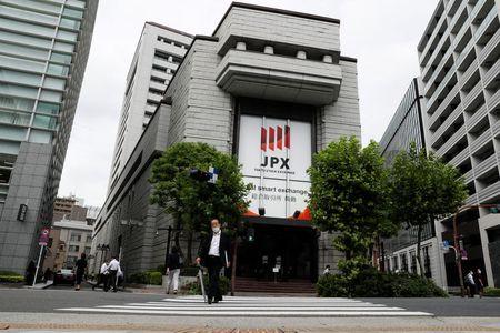 Tokyo : Tokyo finit en hausse de 0,82%
