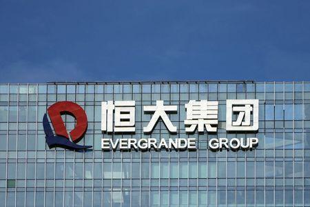 Marché : Evergrande règle des intérêts, évitant un défaut de paiement