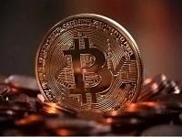 Vers l'approbation d'un premier ETF dédié au bitcoin