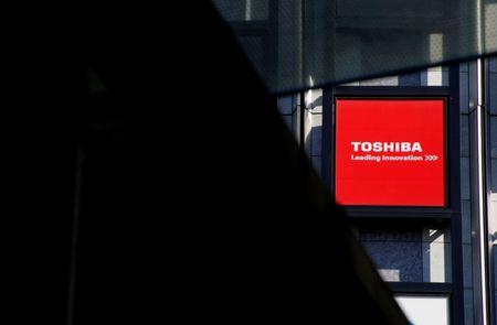 Toshiba cède ses puces à un consortium mené par le Japon