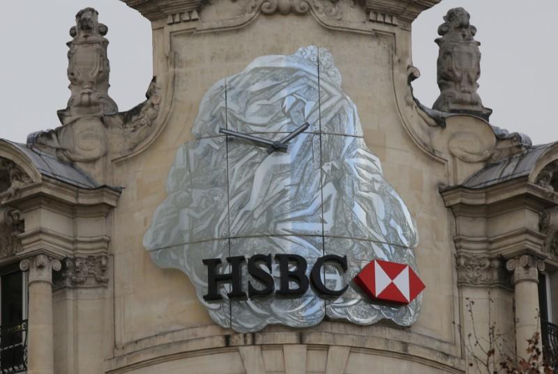 La banque HSBC paie 300 millions d'euros pour éviter un procès