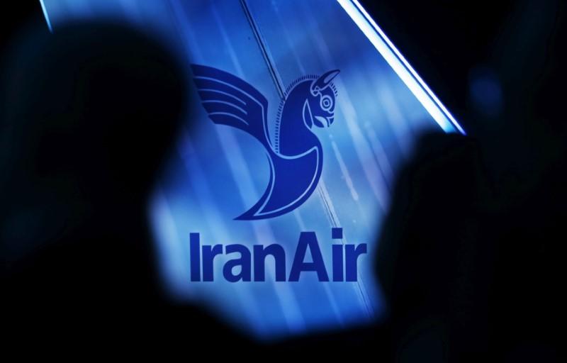 Dernière livraison d'ATR à l'Iran avant les sanctions américaines