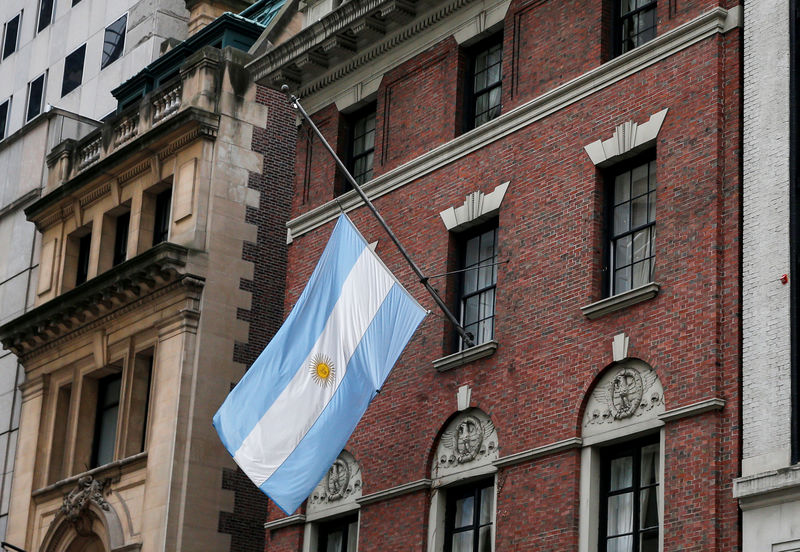 S&P confirme la note à long terme à B+, perspective négative — Argentine