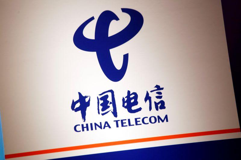 Marché : China Telecom menacée d'une interdiction d'opérer aux USA